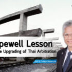Hopewell Lesson and the Upgrading of Thai Arbitration