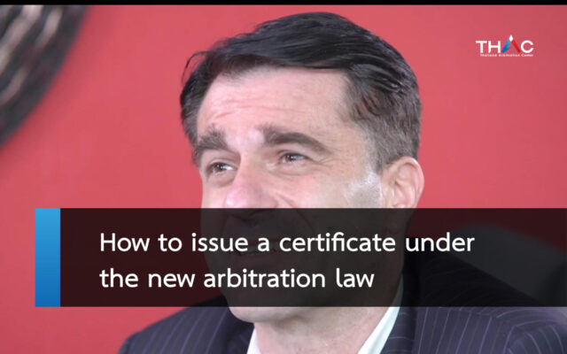 How to issue a certificate under the new arbitration law